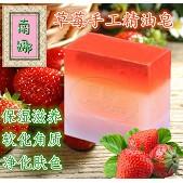 正品 南娜 草莓精油手工皂...