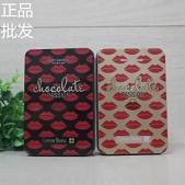 正品 色彩日记 浓情巧克力...