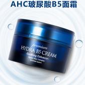 正品 韩国AHC B5玻尿...