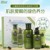 正品 ZUZU 绿茶三件套...