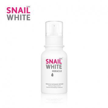 正品 泰国snail white蜗牛奇迹精华液30ml 小白瓶美白修复保湿抗皱 特价包邮