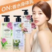正品 韩国 LG ON香水...