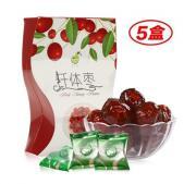 正品 广元堂 纤体枣(5盒...