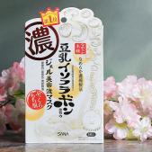 正品 日本SANA豆乳 美...