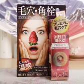 正品 日本Melty Be...