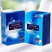 正品 台湾森田药妆 玻尿酸复合原液面膜(1盒\10片)深层清洁补水保湿美白