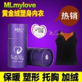 正品 韩国 ML my l...
