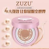 正品 ZUZU 幻影花纹丝...