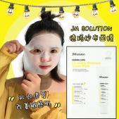 正品 韩国药妆JMsolu...