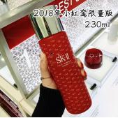正品 日本SK-II 20...