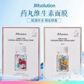 正品 韩国JM solut...
