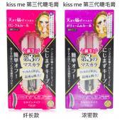 正品 日本 kiss me...