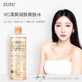正品 ZUZU VC清爽润...