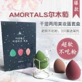 正品 韩国Amortals...