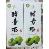 正品 酵素梅纤体梅(3包*...