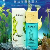 正品 赫拉 海藻保湿水15...