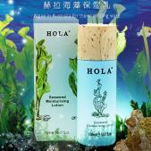 正品 赫拉 海藻保湿乳15...