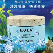 正品 赫拉 海藻保湿冻膜1...