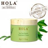 正品 赫拉 茶树植物调理霜...