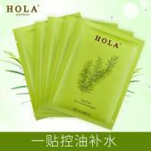 正品 赫拉 茶树植物调理控...