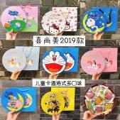 正品 香港喜尚美 卡通月饼(1盒/7个) 哆啦A梦小猪月饼8种图案7饼铁盒2019礼盒 特价包邮